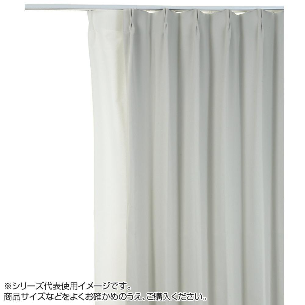 防炎遮光1級カーテン アイボリー 約幅200×丈200cm 1枚人気 お得な送料無料 おすすめ 流行 生活 雑貨
