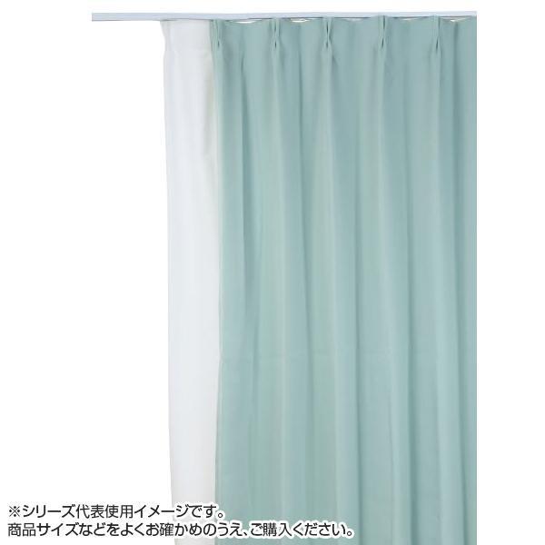 防炎遮光1級カーテン グリーン 約幅200×丈200cm 1枚人気 お得な送料無料 おすすめ 流行 生活 雑貨