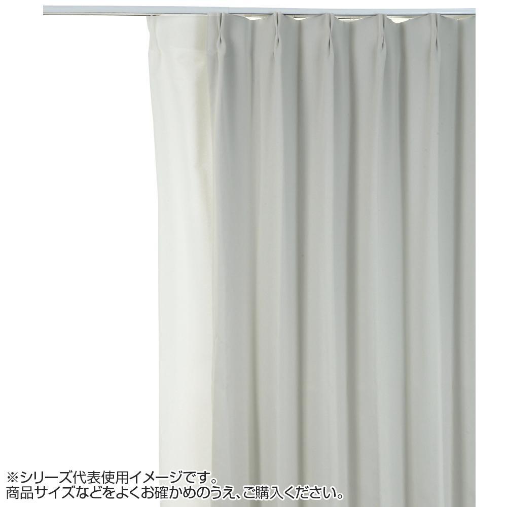 防炎遮光1級カーテン アイボリー 約幅200×丈230cm 1枚人気 お得な送料無料 おすすめ 流行 生活 雑貨