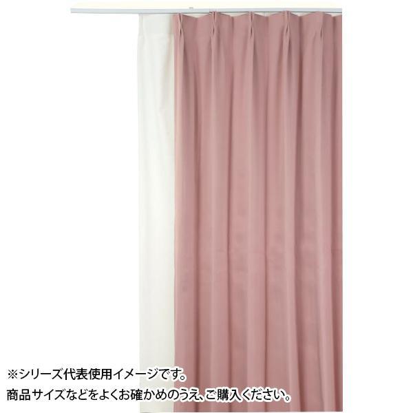 防炎遮光1級カーテン ピンク 約幅200×丈230cm 1枚人気 お得な送料無料 おすすめ 流行 生活 雑貨