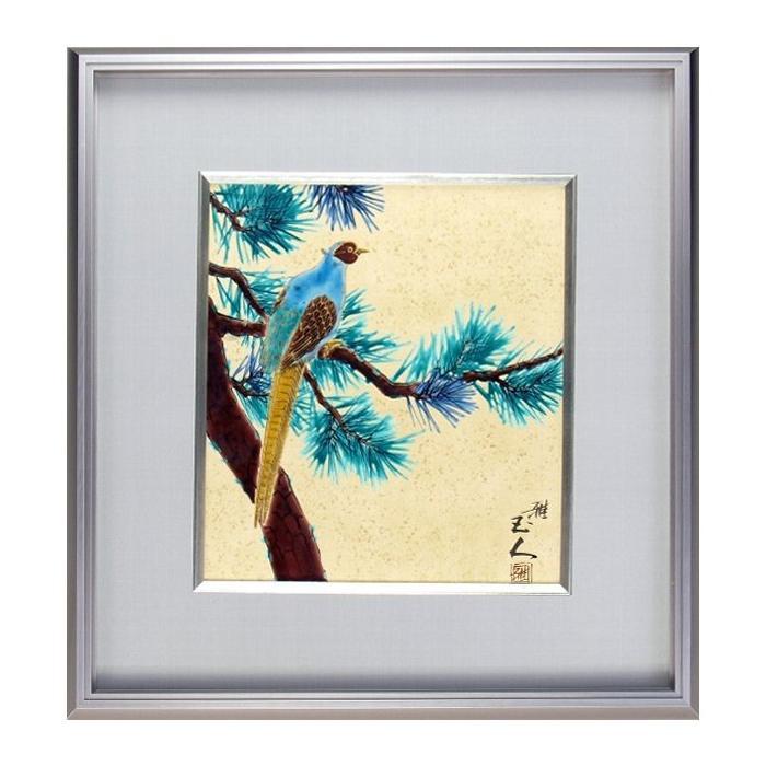 陶額 金彩松に雉 N185-04人気 商品 送料無料 父の日 日用雑貨