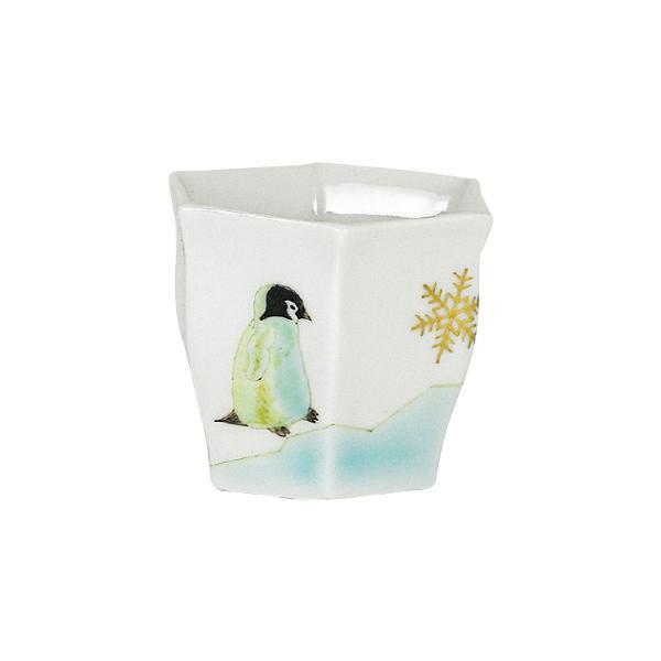 ぐい呑 ペンギン N113-06人気 お得な送料無料 おすすめ 流行 生活 雑貨