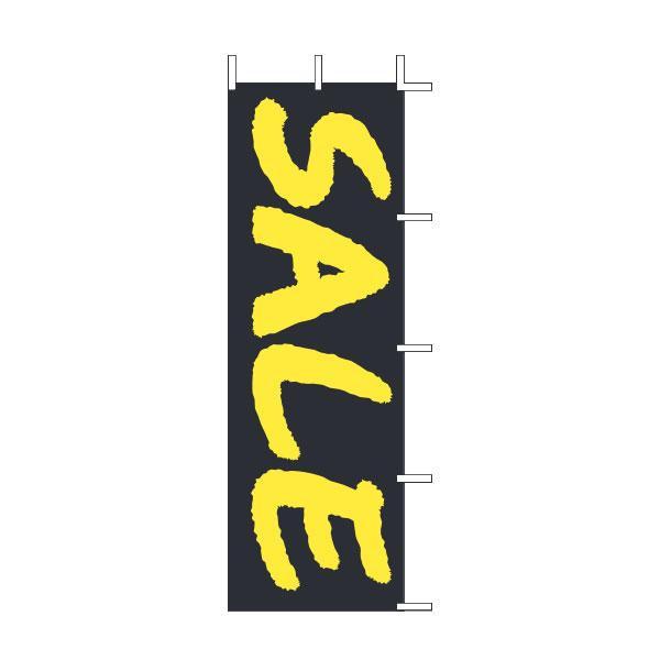 のぼり SALE 60×180cm J99-120お得 な 送料無料 人気 トレンド 雑貨 おしゃれ:創造生活館