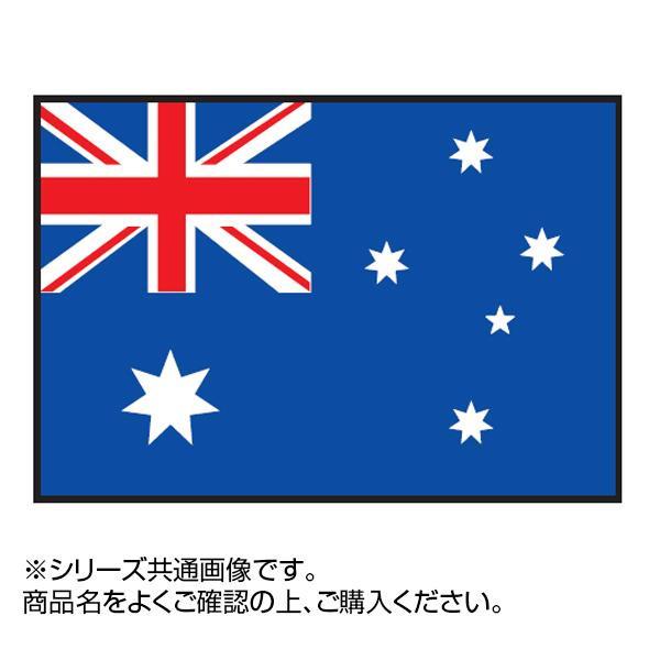 単三電池 大幅値下げランキング 6本 おまけ付きイベントなどにおすすめ 世界の国旗 保障 15×22.5cm オーストラリア 卓上旗
