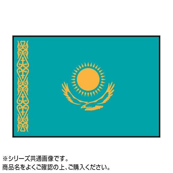 単三電池 6本 おまけ付きイベントなどにおすすめ 世界の国旗 卓上旗 カザフスタン 現品 70%OFFアウトレット 15×22.5cm