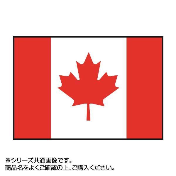 単三電池 6本 おまけ付きイベントなどにおすすめ オンラインショッピング 世界の国旗 25%OFF 15×22.5cm カナダ 卓上旗
