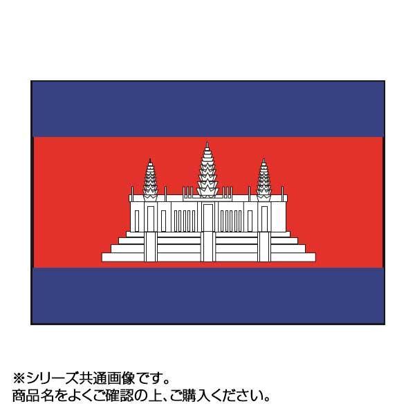 単三電池 6本 おまけ付きイベントなどにおすすめ 世界の国旗 卓上旗 至高 全商品オープニング価格 カンボジア 15×22.5cm