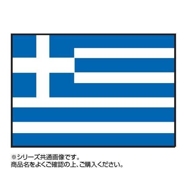 単三電池 6本 おまけ付きイベントなどにおすすめ 世界の国旗 卓上旗 最新号掲載アイテム ギリシャ 15×22.5cm お気に入り