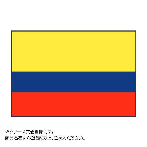 単三電池 新生活 6本 おまけ付きイベントなどにおすすめ 世界の国旗 15×22.5cm コロンビア 卓上旗 祝開店大放出セール開催中