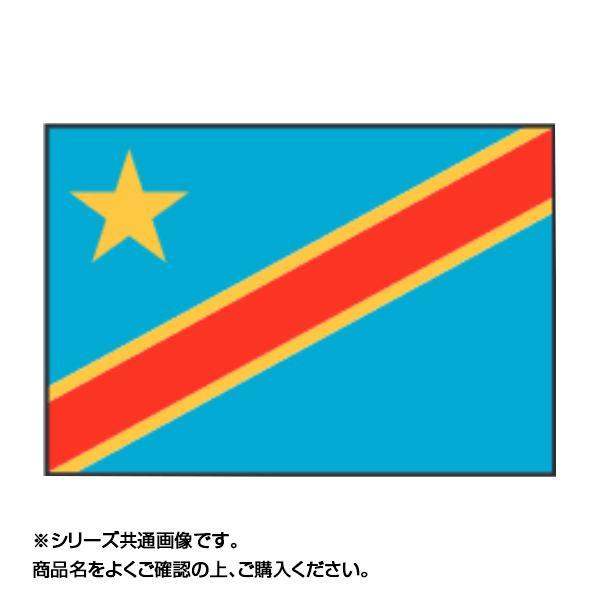 単三電池 おトク 6本 おまけ付きイベントなどにおすすめ 最安値 世界の国旗 15×22.5cm 卓上旗 コンゴ民主共和国
