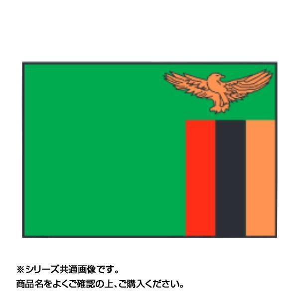 単三電池 5☆大好評 6本 大好評です おまけ付きイベントなどにおすすめ 世界の国旗 卓上旗 15×22.5cm ザンビア
