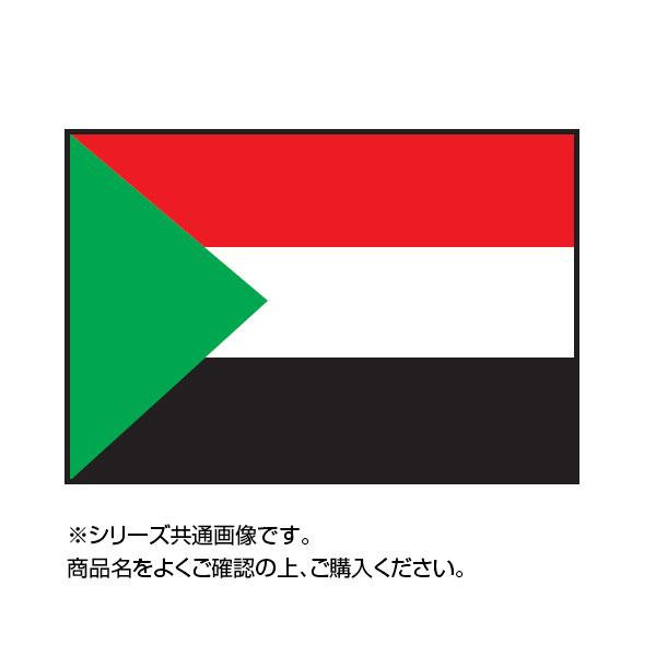 単三電池 6本 おまけ付きイベントなどにおすすめ 激安卸販売新品 世界の国旗 通販 スーダン 卓上旗 15×22.5cm