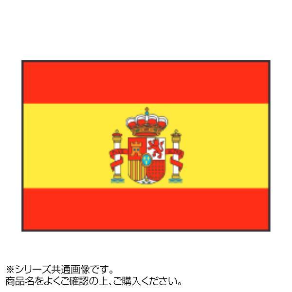 単三電池 6本 メーカー在庫限り品 限定品 おまけ付きイベントなどにおすすめ 世界の国旗 紋有 スペイン 15×22.5cm 卓上旗