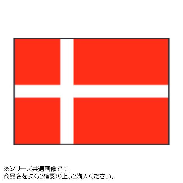 単四電池 3本 おまけ付きイベントなどにおすすめ 世界の国旗 万国旗 無料サンプルOK デンマーク 日用品 送料無料 無料サンプルOK な全国一律 便利 ユニーク 120×180cmお得