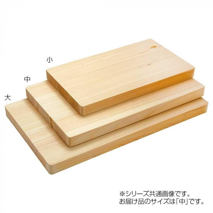 単三電池 受注生産品 4本 おまけ付きひのきを使用したまな板です ☆新作入荷☆新品 ひのきを使用したまな板です 調理用品関連