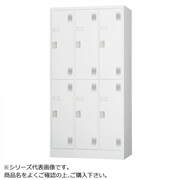 流行 生活 雑貨 スタンダードロッカー6人用(ダイヤルロック式) TLK-D6N CN-85色(ホワイトグレー)