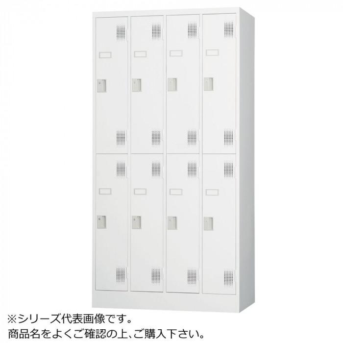 流行 生活 雑貨 スタンダードロッカー8人用(内筒交換錠) TLK-N8 CN-85色(ホワイトグレー)
