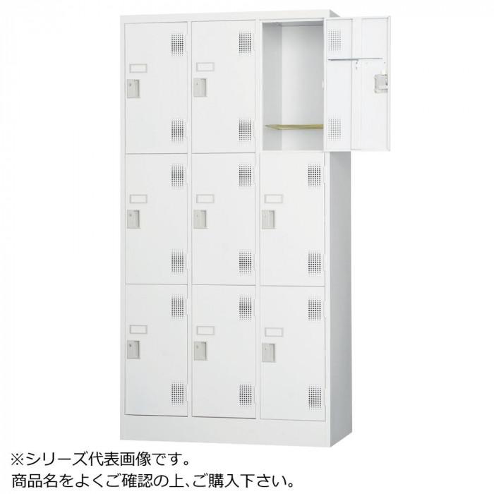 流行 生活 雑貨 スタンダードロッカー9人用(内筒交換錠) TLK-N9 CN-85色(ホワイトグレー)