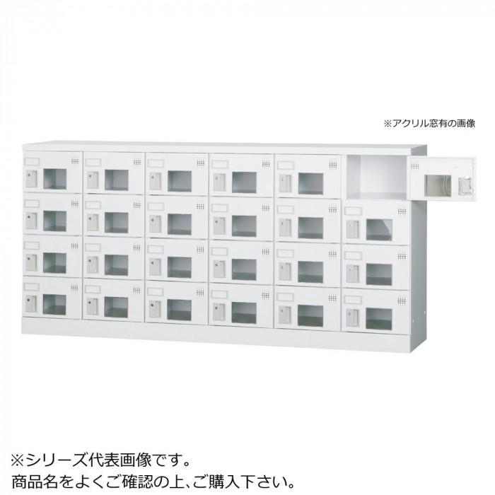 流行 生活 雑貨 多人数用ロッカーロータイプ(6列4段)南京錠 GLK-A24Y CN-85色(ホワイトグレー)