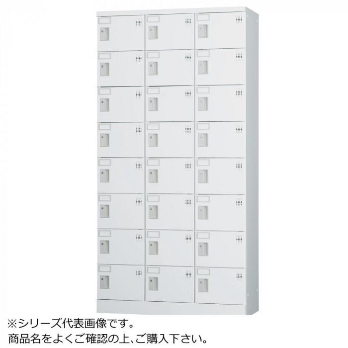 流行 生活 雑貨 多人数用ロッカーハイタイプ(3列8段)シリンダー錠窓付き GLK-S24TW CN-85色(ホワイトグレー)