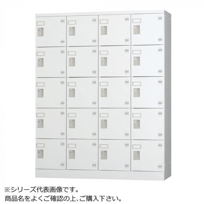 流行 生活 雑貨 多人数用ロッカーハイタイプ(4列5段)シリンダー錠窓付き GLK-S20W CN-85色(ホワイトグレー)