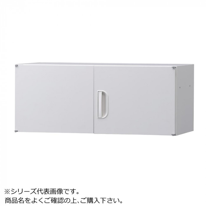 流行 生活 雑貨 壁面収納庫浅型上置き棚H370 ホワイト HOS-U2S BN-90色(ホワイト)
