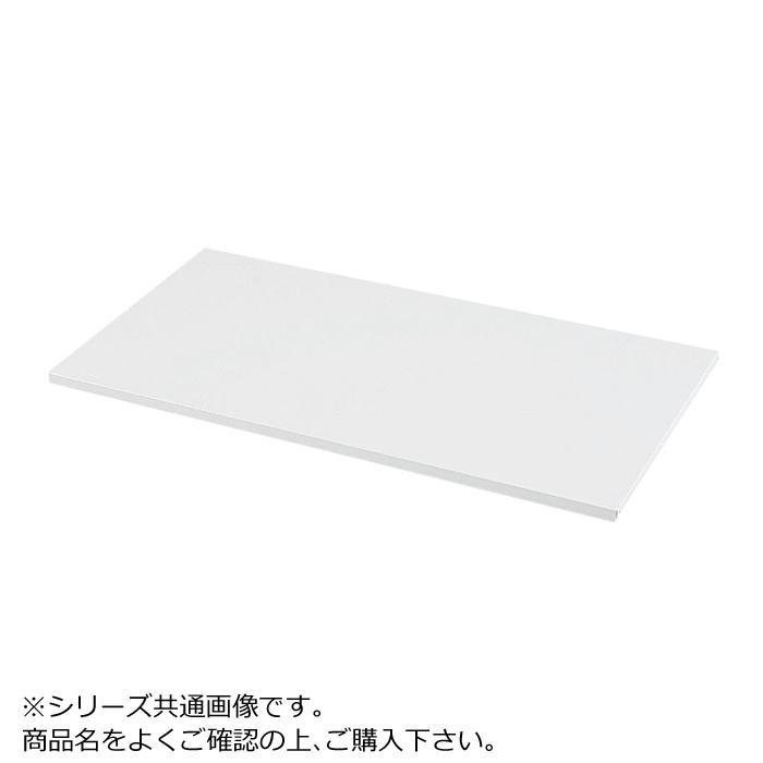 壁面収納庫スチール天板(D450) ホワイト HOS-ST1 BN-90色(ホワイト)人気 お得な送料無料 おすすめ 流行 生活 雑貨