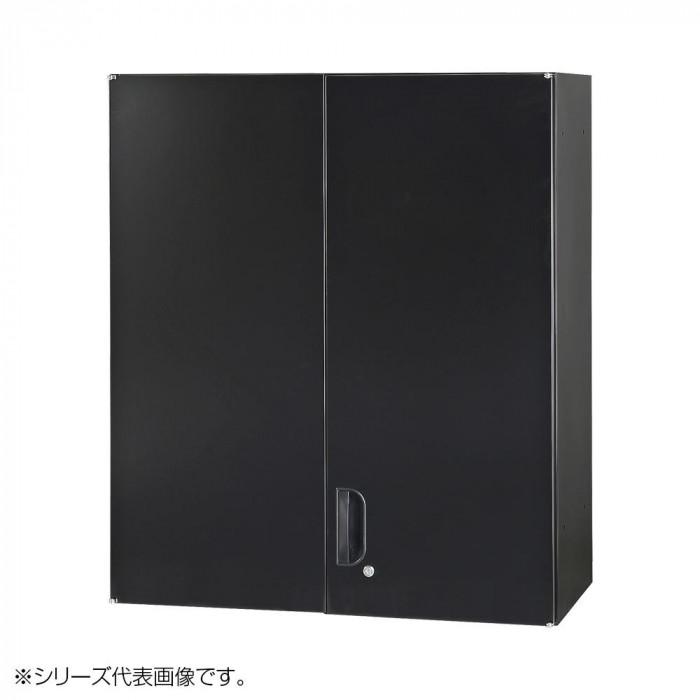 日用品 便利 ユニーク 豊國工業 壁面収納庫浅型両開きH1050(上置) ブラック HOS-HRUSN-B CN-10色(ブラック)