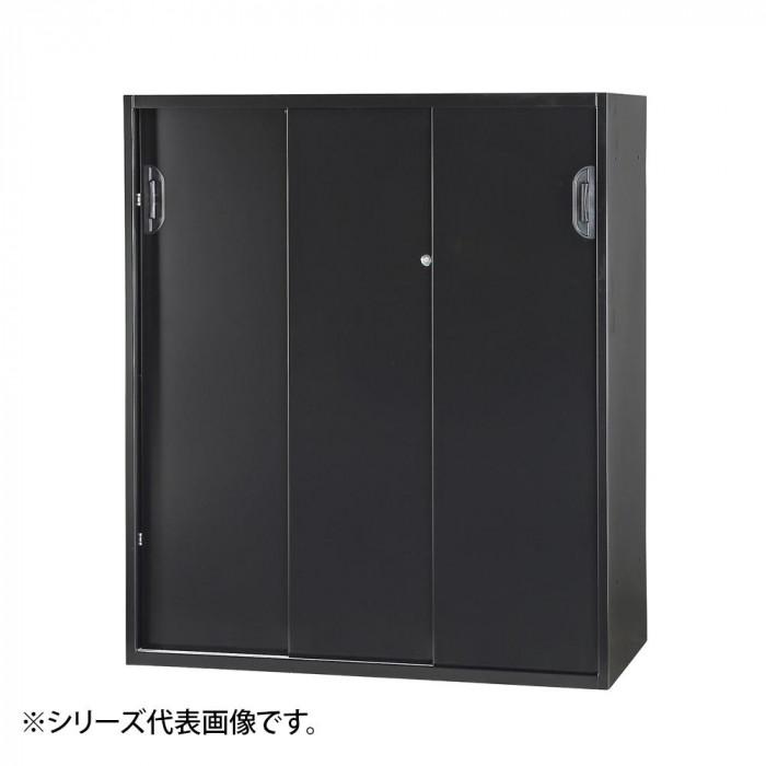 日用品 便利 ユニーク 豊國工業 壁面収納庫浅型3枚引違い(下置) ブラック HOS-HKS3DSN-B CN-10色(ブラック)