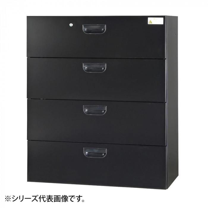 日用品 便利 ユニーク 豊國工業 壁面収納庫浅型ラテラル4段 ブラック HOS-L4SN-B CN-10色(ブラック)