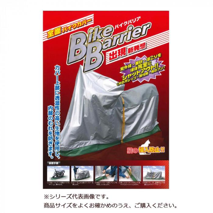 流行 生活 雑貨 バイクカバー バイクバリア 4型
