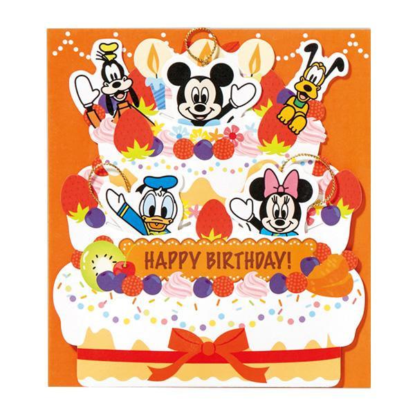 生活 雑貨 通販 ディズニー オルゴールカード ケーキからミッキーたち 6セット 721824
