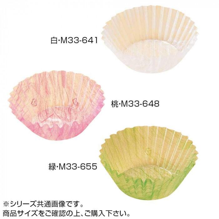 フードケース 雲龍 10F 5000枚入 緑・M33-655人気 お得な送料無料 おすすめ 流行 生活 雑貨