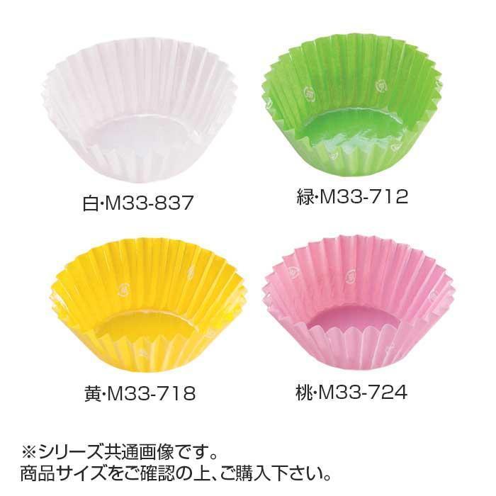 フードケース ペーパーラミ 彩 7F 5000枚入 緑・M33-712人気 お得な送料無料 おすすめ 流行 生活 雑貨