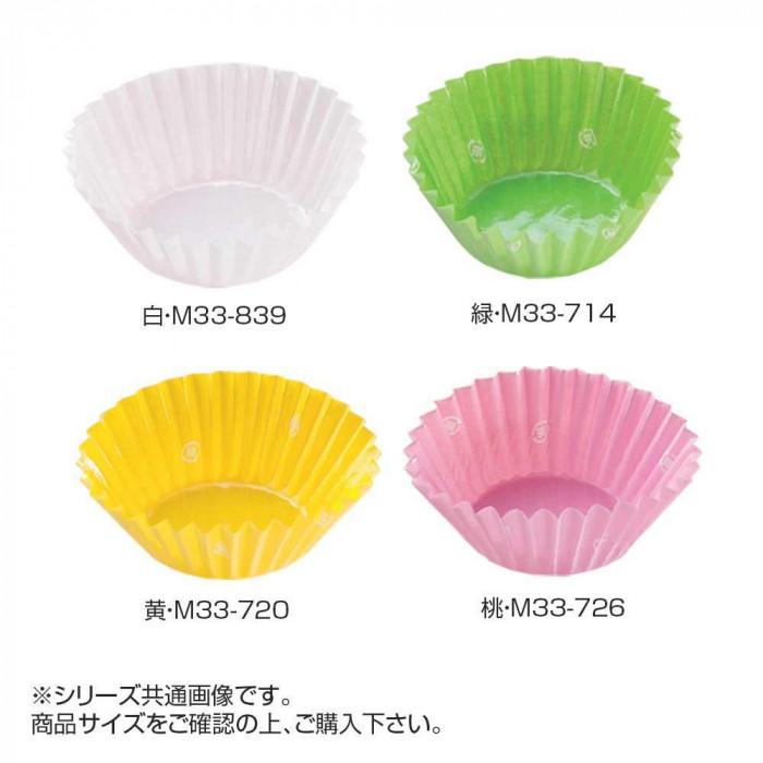 フードケース ペーパーラミ 彩 9F 5000枚入 桃・M33-726人気 お得な送料無料 おすすめ 流行 生活 雑貨