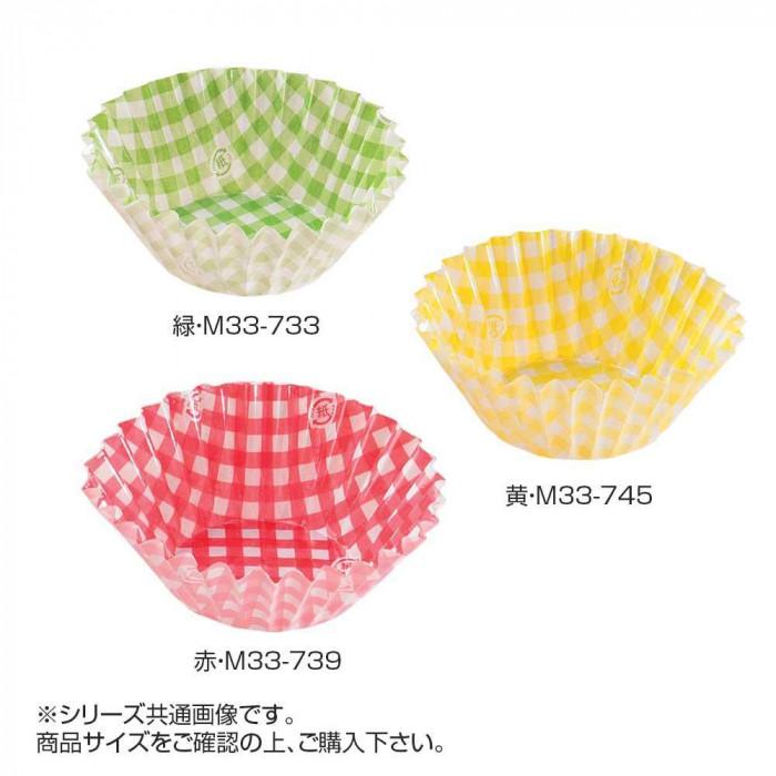 フードケース ペーパーラミ 格子 10F 5000枚入 黄・M33-745人気 お得な送料無料 おすすめ 流行 生活 雑貨