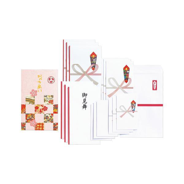 おつきあいBOX NO.20 100セット BX-20  オススメ 送料無料 生活 雑貨 通販