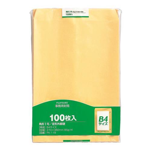 角1 85G 100枚入 5セット PK-118人気 お得な送料無料 おすすめ 流行 生活 雑貨