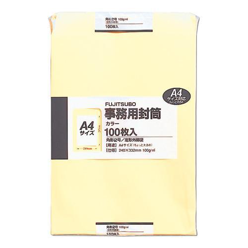 角2 100G 100枚入 クリーム 5セット PK-121C人気 お得な送料無料 おすすめ 流行 生活 雑貨