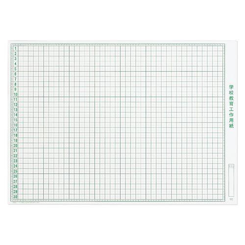 生活 雑貨 通販 工作用紙 NO.12 A3判用 300セット コ-12