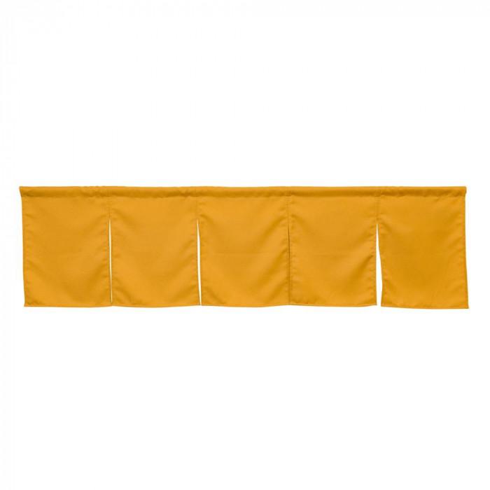 5巾のれん キャメル 防炎タイプ W1750×H500mm 42051人気 お得な送料無料 おすすめ 流行 生活 雑貨