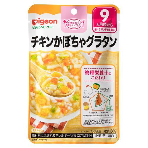 流行 生活 雑貨 ベビーフード(レトルト) チキンかぼちゃグラタン 80g×72 9ヵ月頃~ 1007716