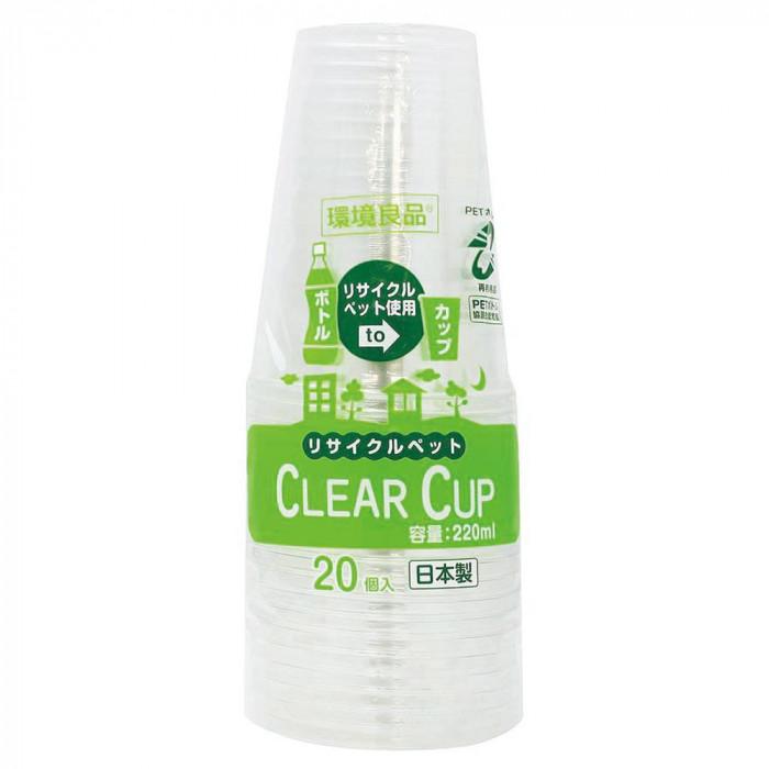 ES クリアカップ220ml 20個×120 ES-01人気 お得な送料無料 おすすめ 流行 生活 雑貨