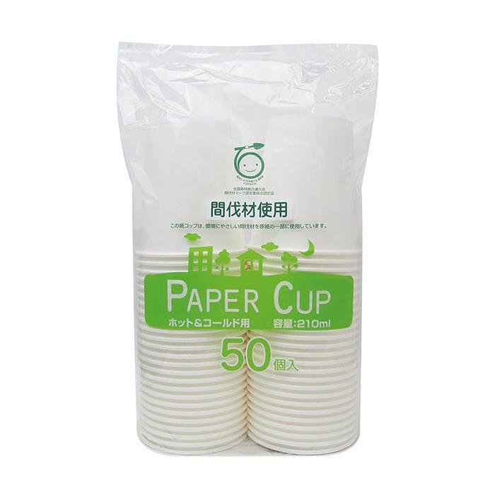 ES ペーパーカップ 50個×40 ES-345T人気 お得な送料無料 おすすめ 流行 生活 雑貨