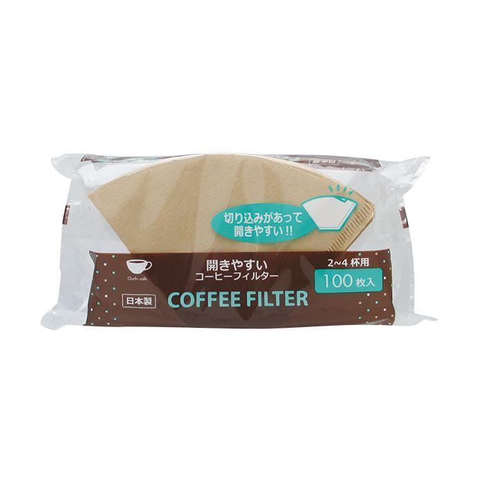 おうちカフェコーヒーフィルター 茶 100枚×100 OC-06人気 お得な送料無料 おすすめ 流行 生活 雑貨