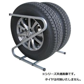 【単三電池 1本】おまけ付きオリジナル タイヤラック Mサイズ AMEX-C05M 転がすだけで簡単収納♪普通自動車タイヤ用タイヤラック