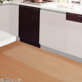 透明キッチンマット ロール 無地タイプ 透明 45cm×20m TO ZKMR-4520お得 な全国一律 送料無料 日用品 便利 ユニーク