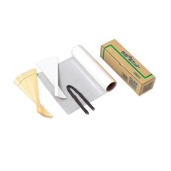 単三電池 4本 おまけ付き作品を簡単に展示 収納用品関連 年中無休 正規品スーパーSALE×店内全品キャンペーン 作品を簡単に展示 保護ができます