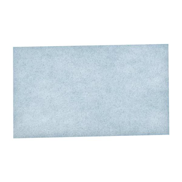 バイリーン キルト綿 ドミットタイプ ドミット芯(広幅タイプ) KSP-120NM 1250mm×20m人気 お得な送料無料 おすすめ 流行 生活 雑貨