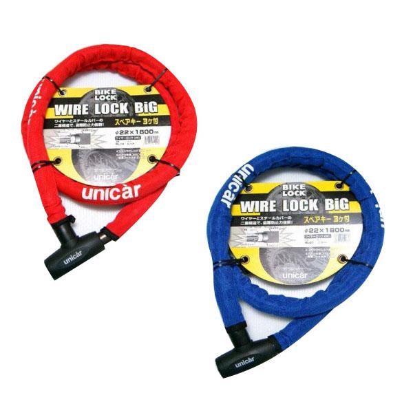 単三電池 6本 おまけ付き極太ワイヤーで盗難防止 未使用 ユニカー工業 ワイヤーロック ビッグ 1800mm 安全 レッド BL-18